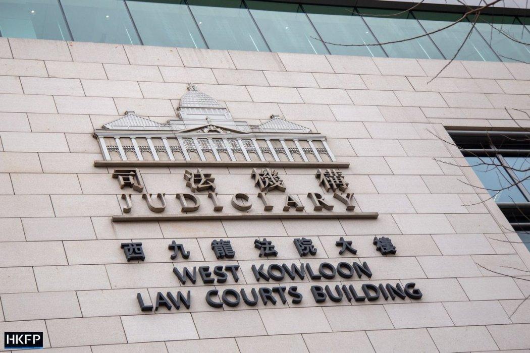Pengadilan Magistrat Kowloon Barat