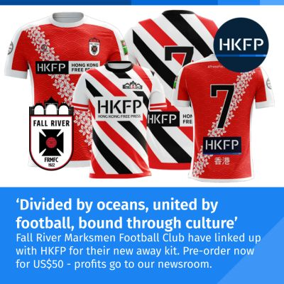 football soccer kit hkfp