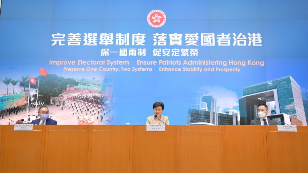 election electoral overhaul Carrie Lam Erick Tsang