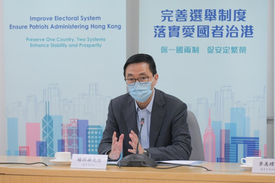 Kevin Yeung election electoral overhaul