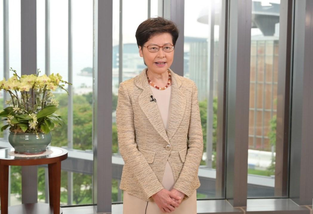 Carrie Lam HK01