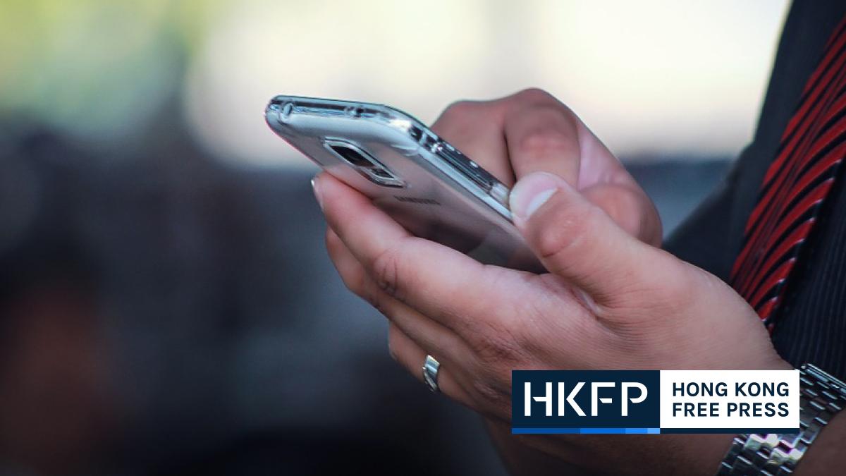 250 million phone scam
