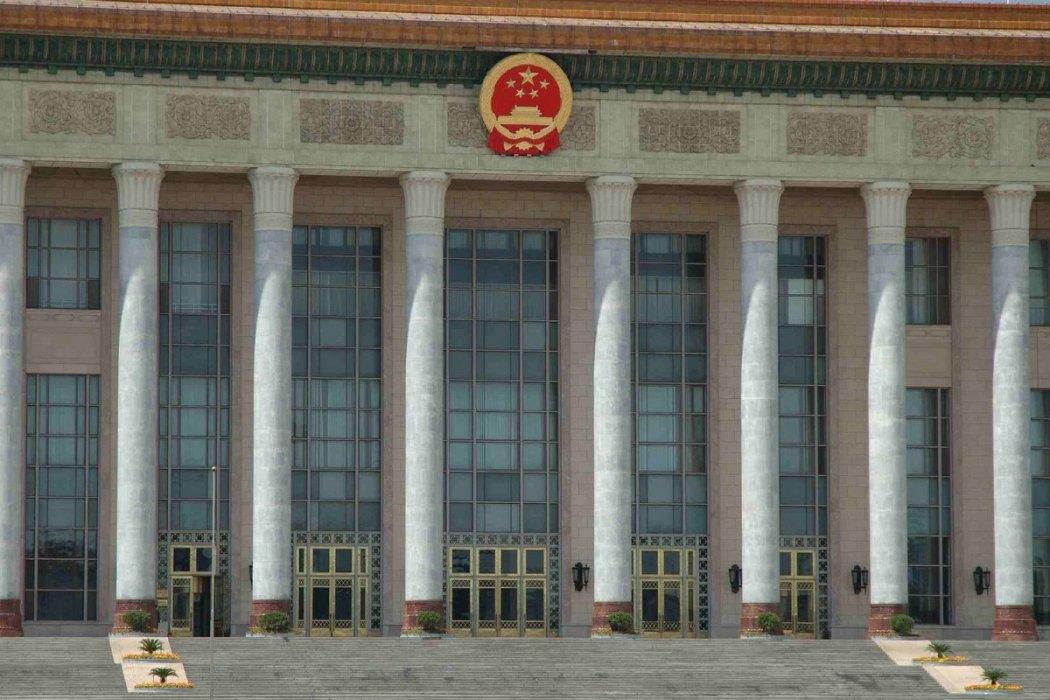 China Great Hall