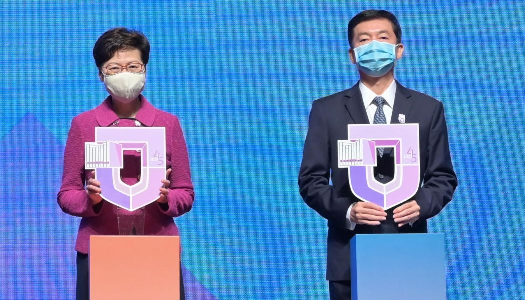 carrie lam and Luo Huining National Security Education Day