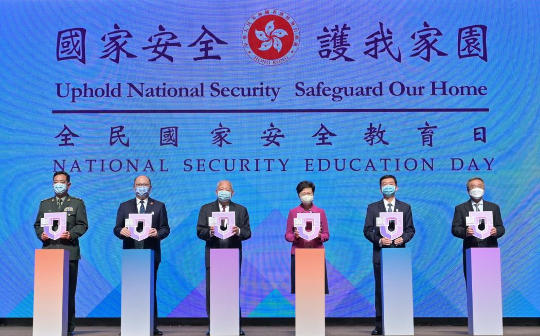 national security education day