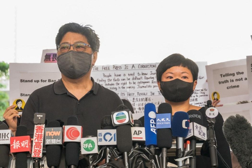 Chris Yeung Bao Choy press freedom