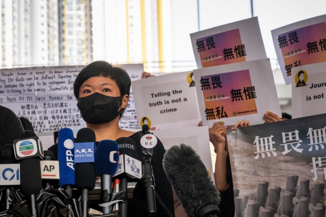 Bao Choy press freedom