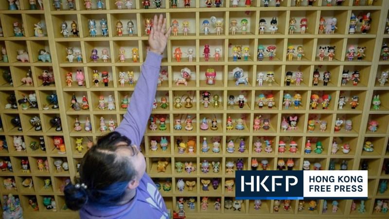 AFP Blind box