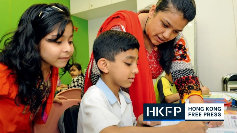 Audit report ethnic minority education