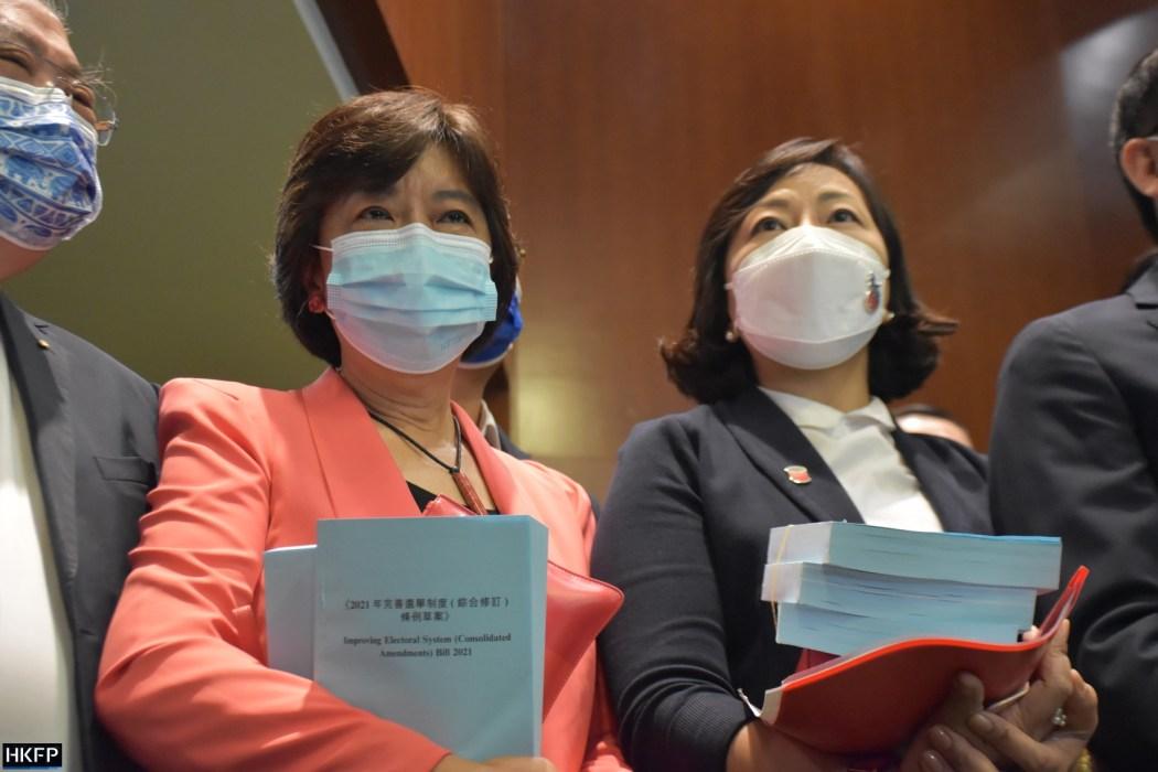 Ann Chiang and Priscilla Leung