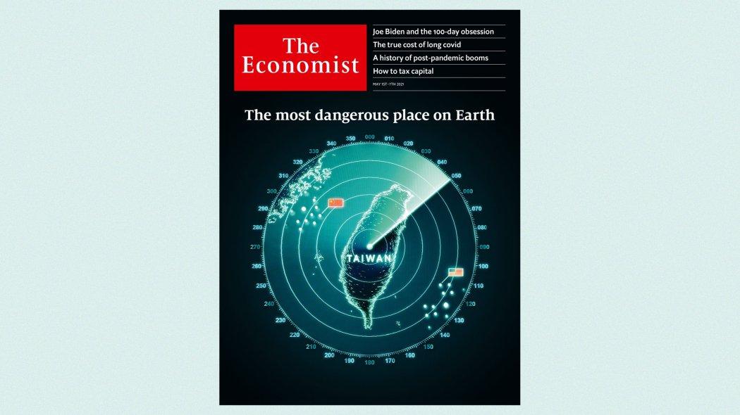 the economist taiwan