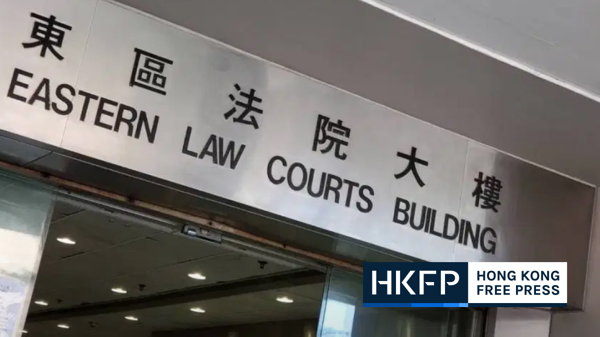 Eastern Law Courts building featured pic