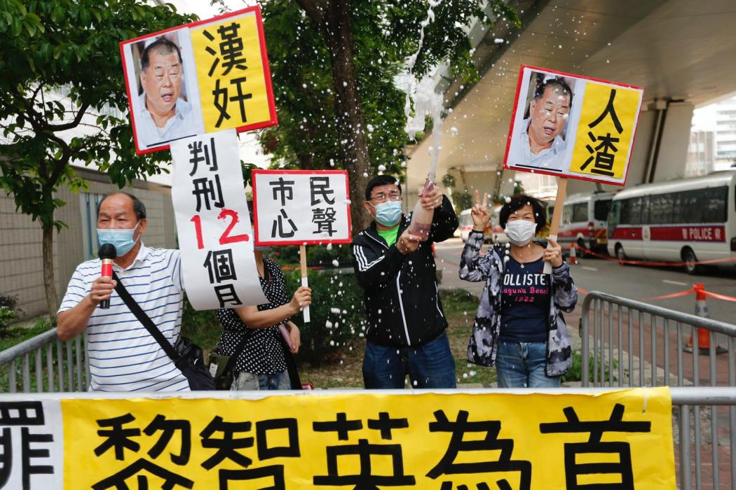 Pro-Beijing activists celebrate outside court