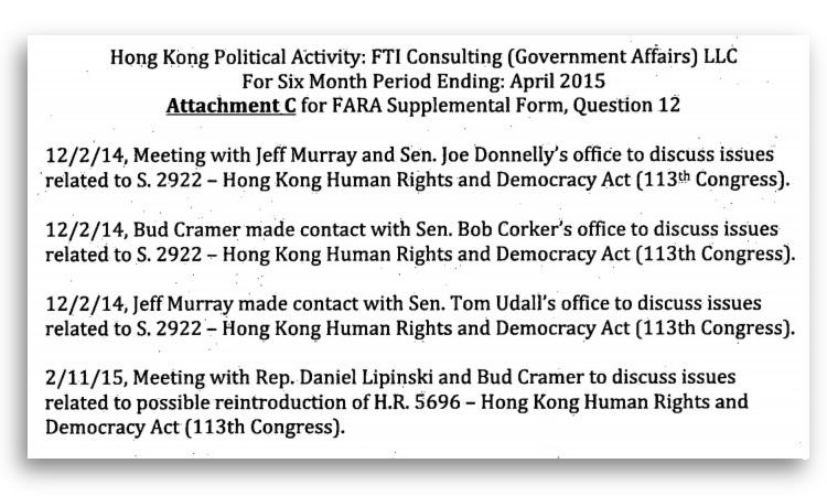 FTI HKTDC Lobbying 2014