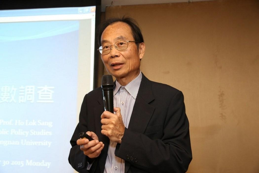 Ho Lok-sang