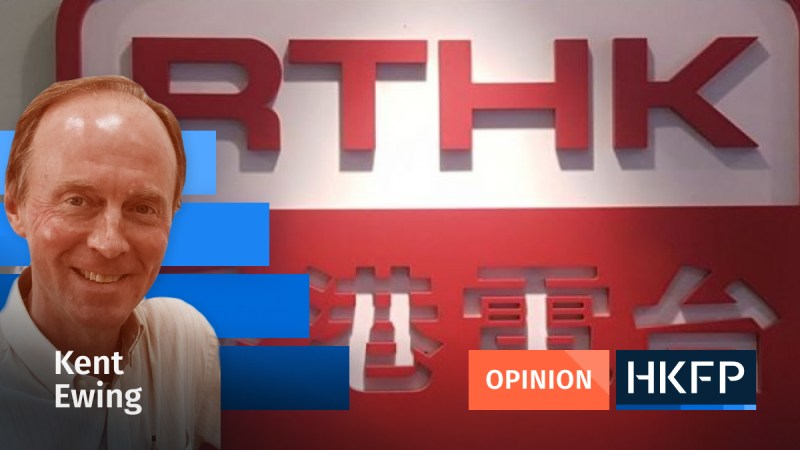 Kent ewing calling for RTHK shut down