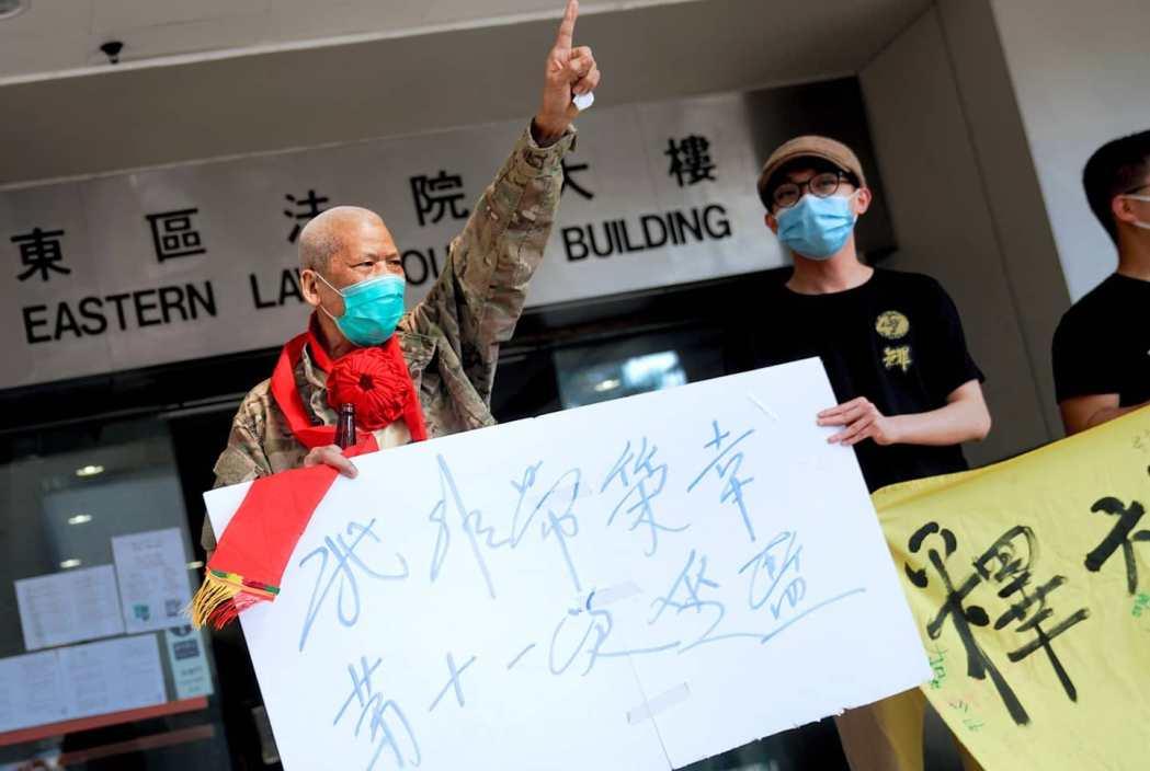 Koo Sze-yiu jail sentence