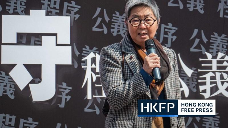 Margaret Ng's mitigation plea in full