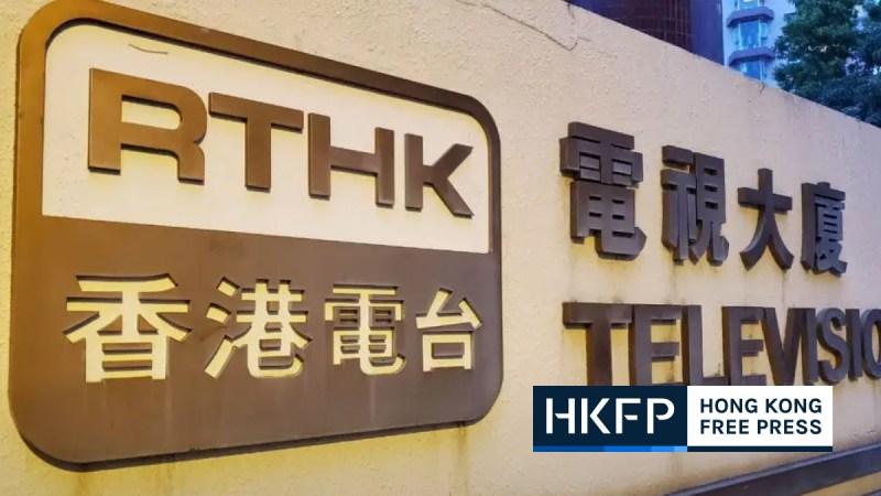 RTHK rejecting awards featured pic
