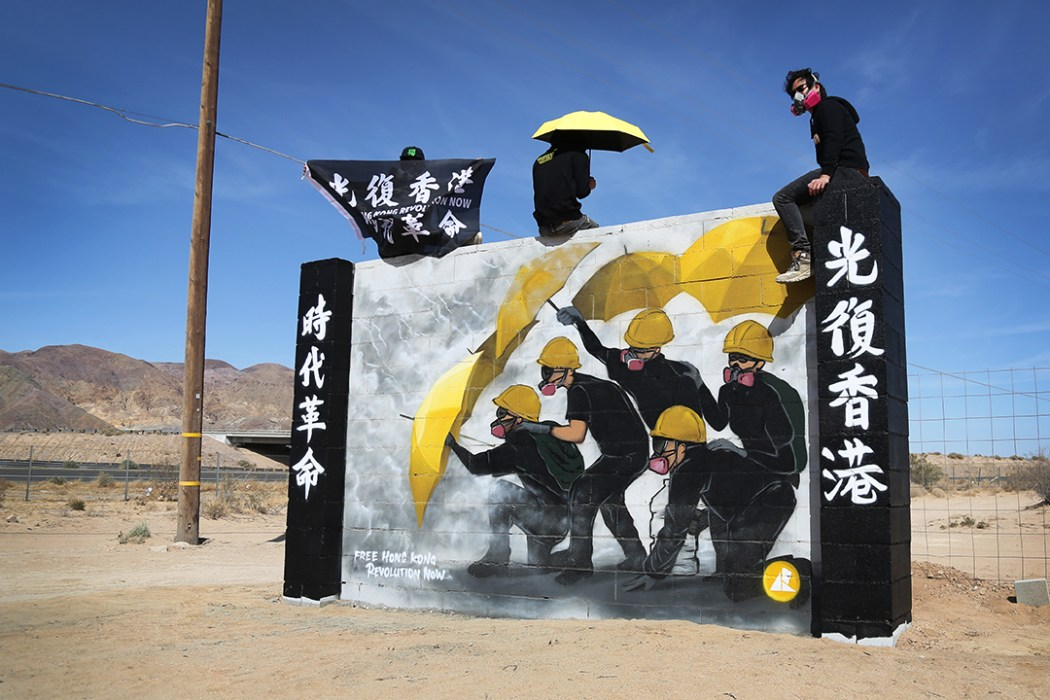 mural yellow umbrella liberate Hong Kong