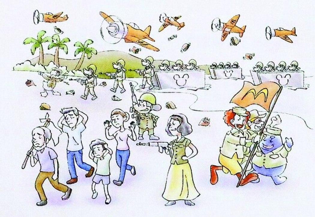 Textbook cartoon