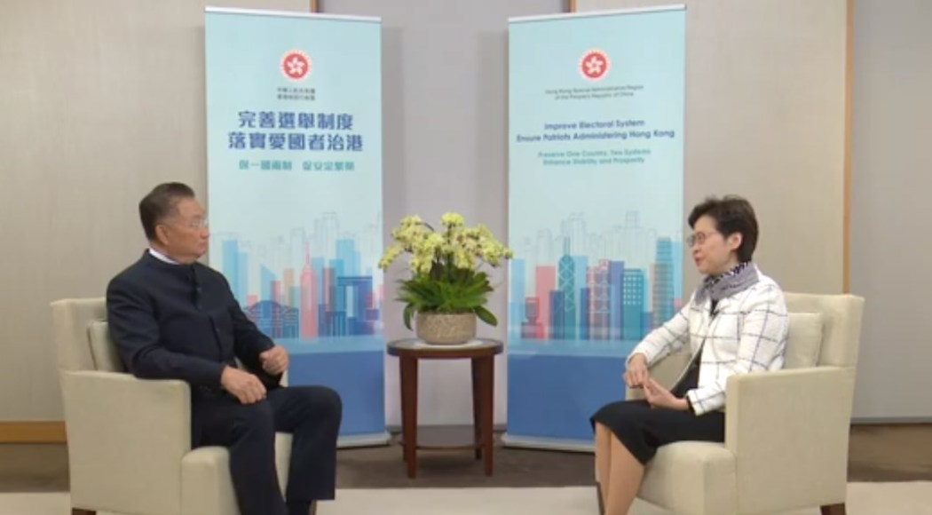 carrie lam show