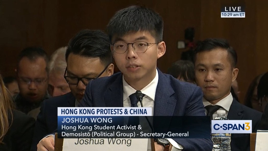 Joshua Wong testified before US Congress. Hong Kong Human rights and democracy act.