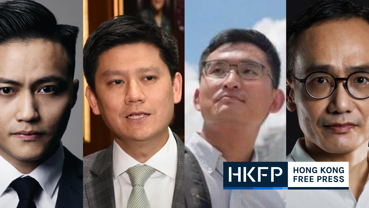 esther toh hands down bail reasoning for jeremy tam, shun lee, sze tak loy and andy chui