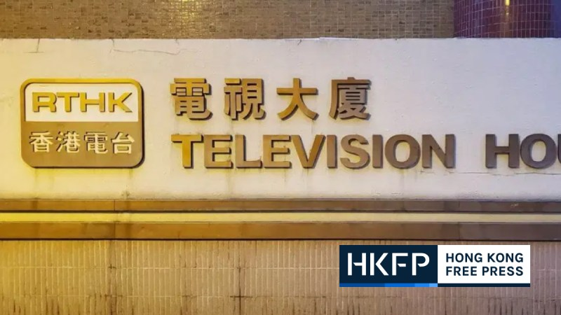 fifth senior rthk official quits