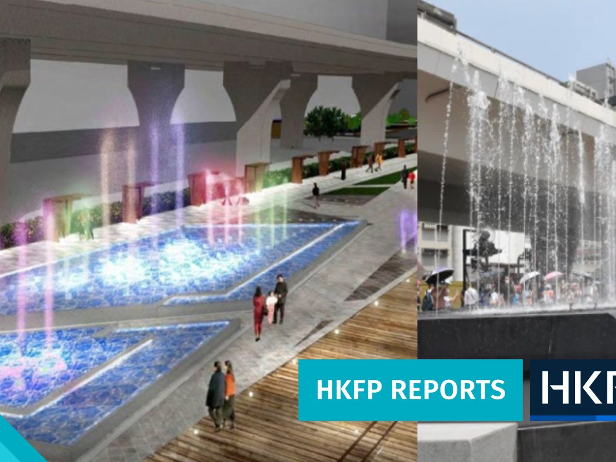 Kwun Tong fountain featured pic