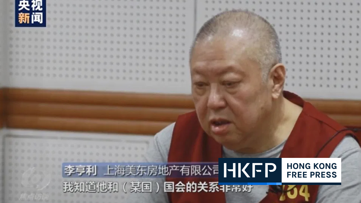 henley lee on cctv tv confession