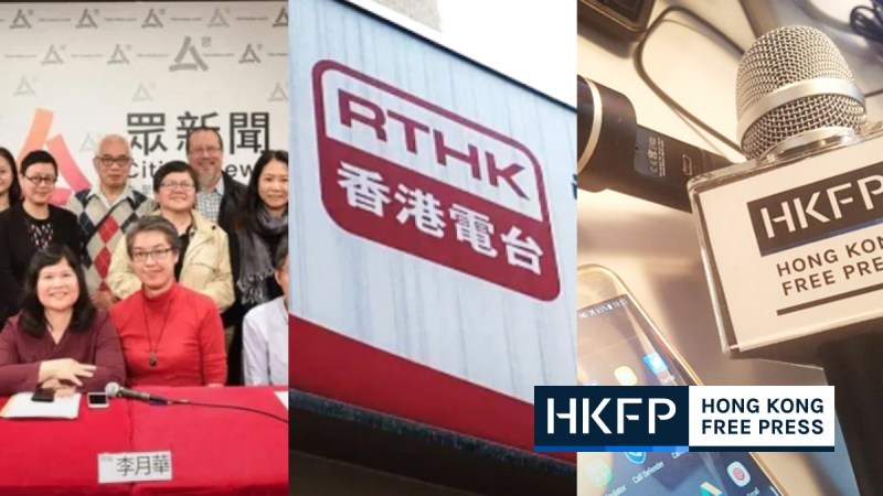 rthk hkfp citizennews