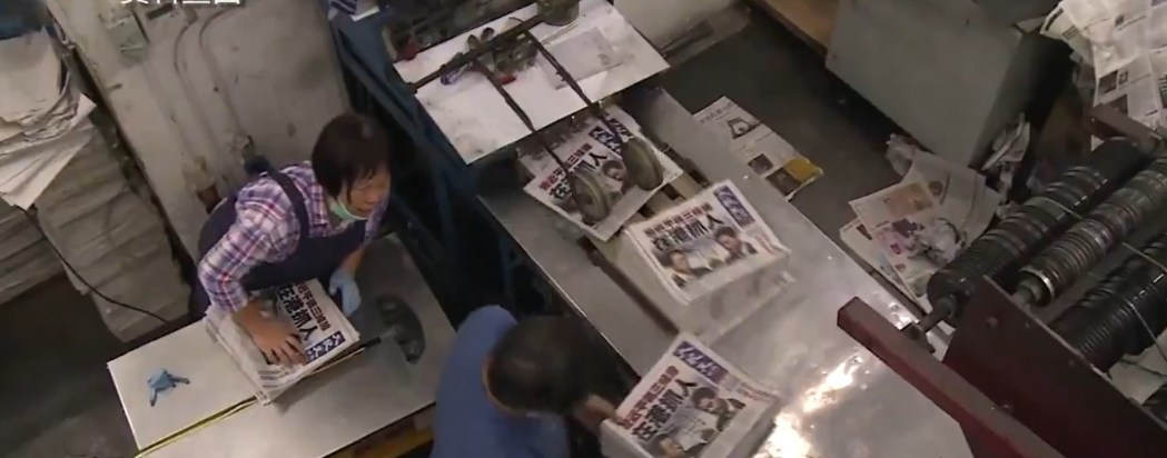 epoch times printing