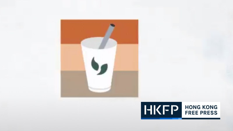 milk tea alliance