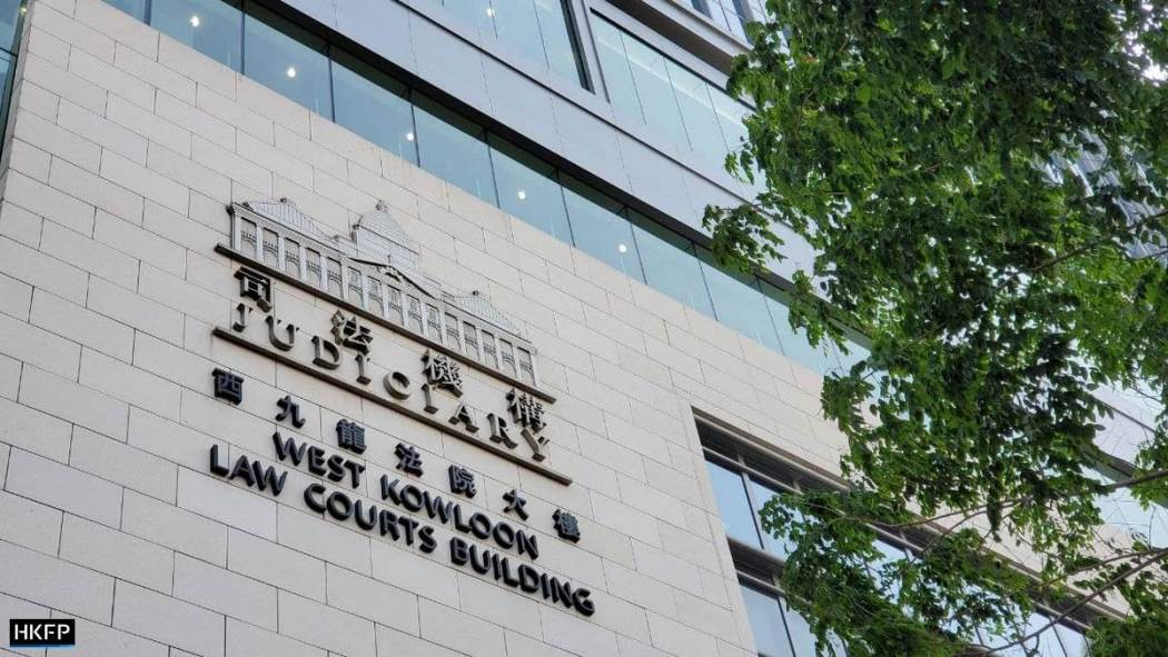 West Kowloon Magistrates' Courts