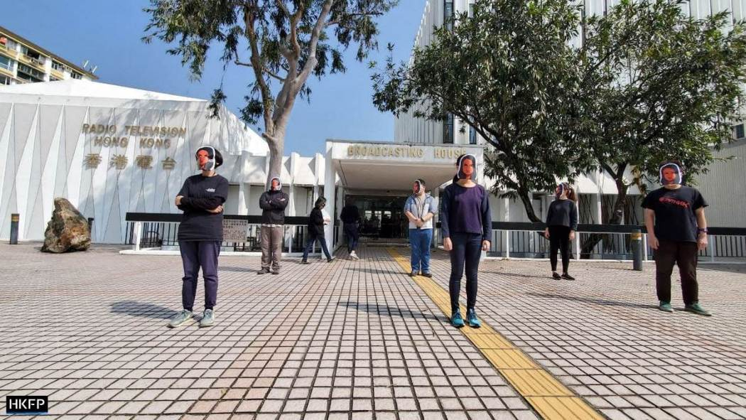 RTHK socially-distanced protest