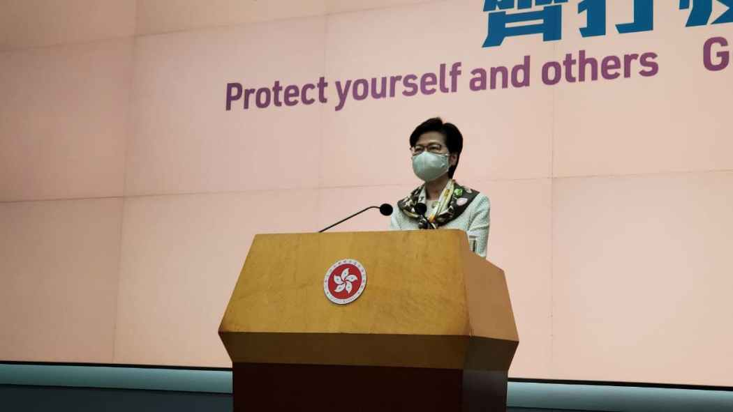 carrie lam 20210427