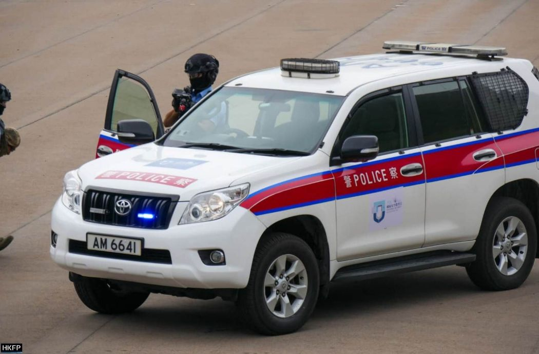 police national security education day (1)