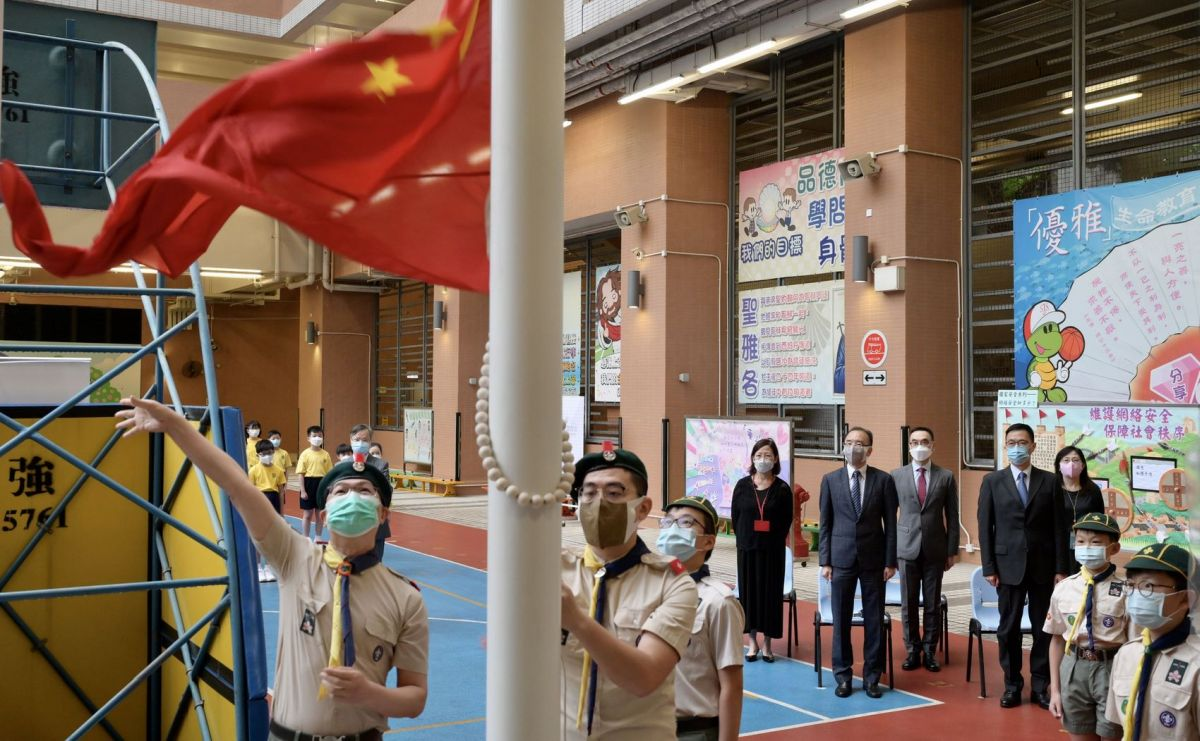 flag raising chinese china schools national security education day (2)