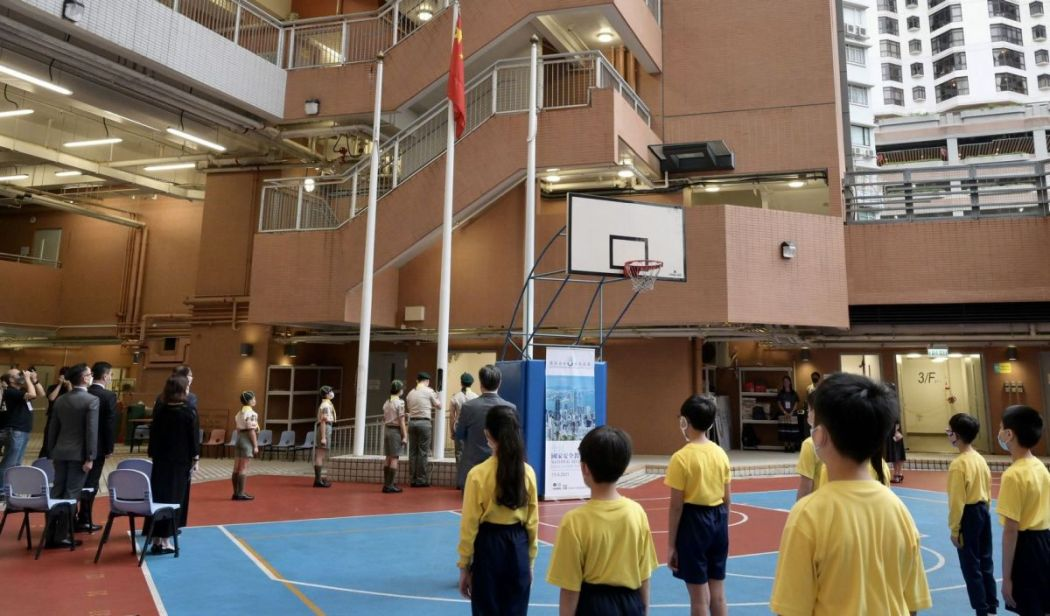 flag raising schools national security education day (2) china