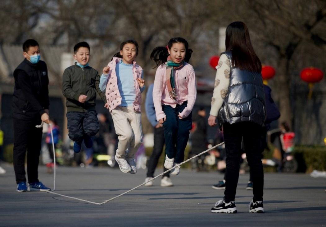 China three child policy