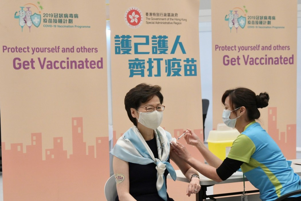 Carrie Lam vaccine Covid-19