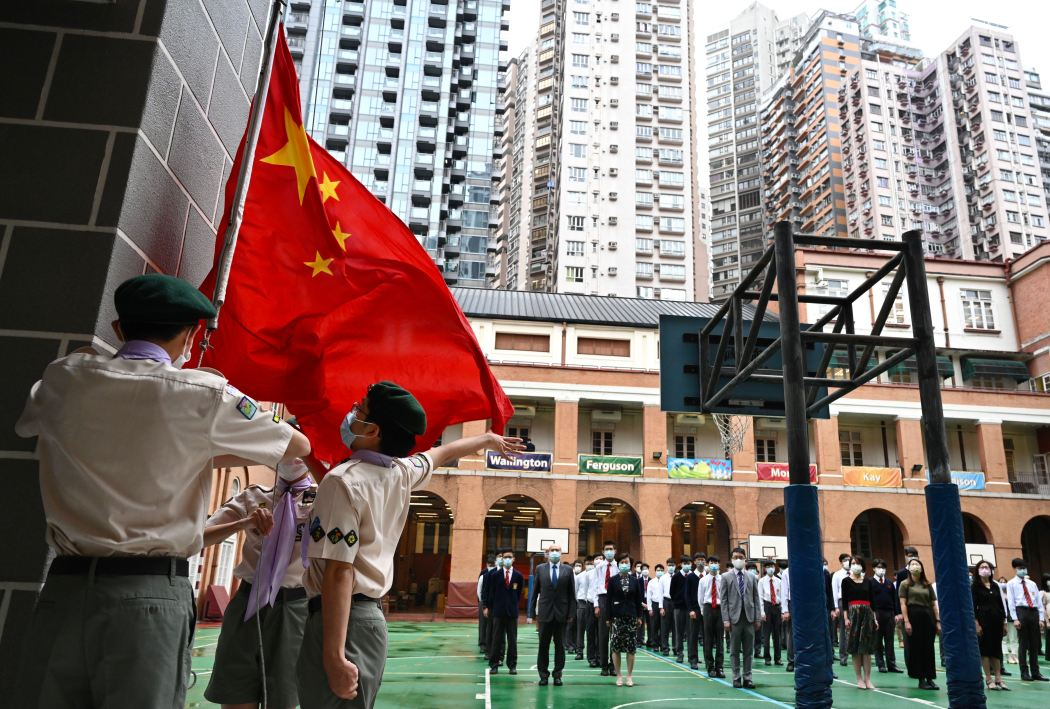 Classroom school national education china flag