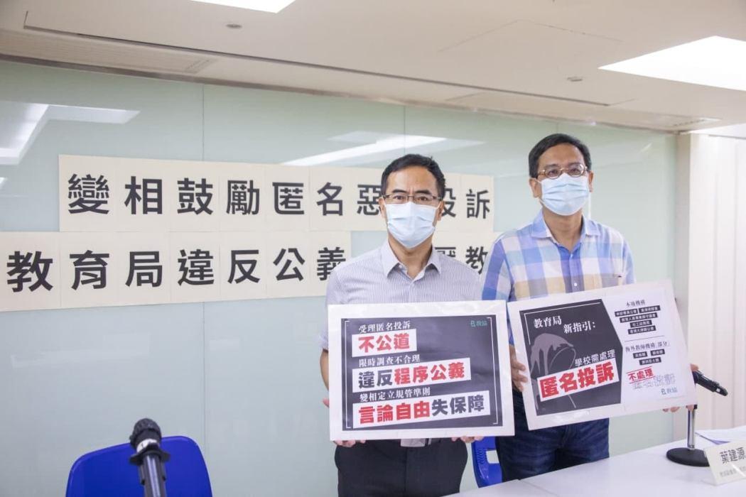 HKPTU Fung wai-wah (left), Ip Kin-yuen (right).