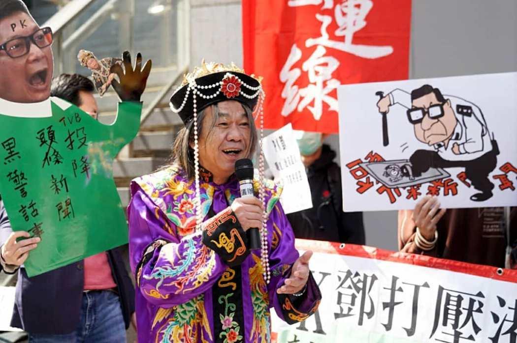 """Long Hair"" Leung Kwok-hung  LSD League of social democrats protest props costume"