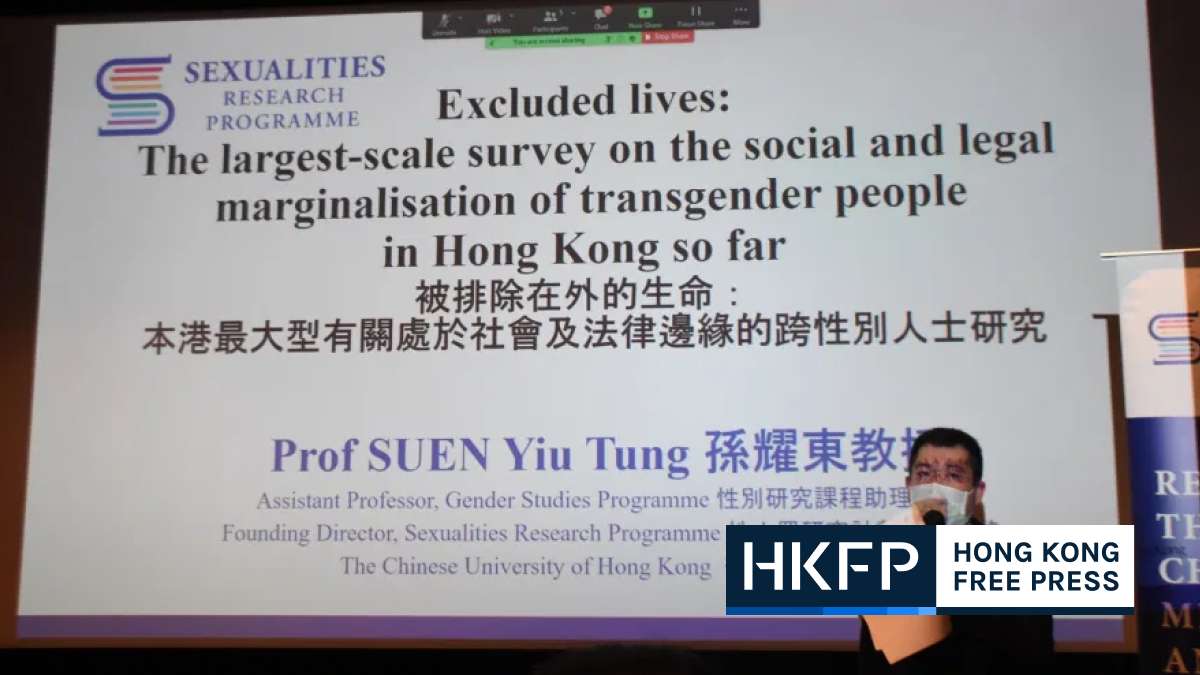 CUHK featured pic