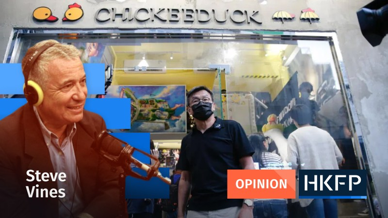 Chickeeduck Steve Vines featured pic
