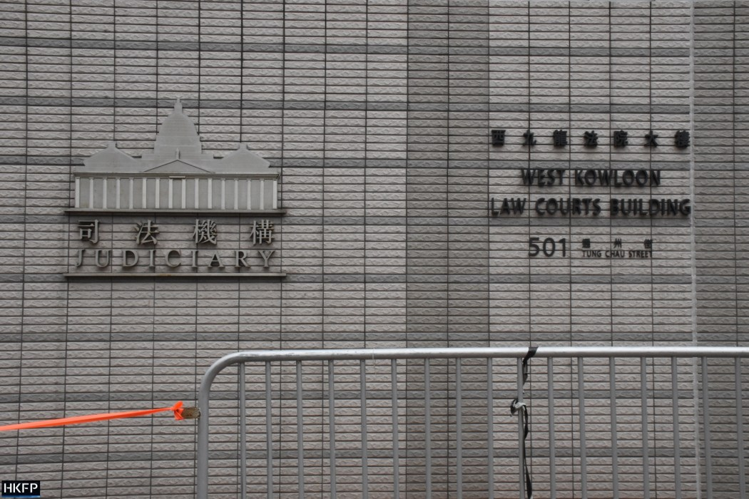 West Kowloon Law Courts Building