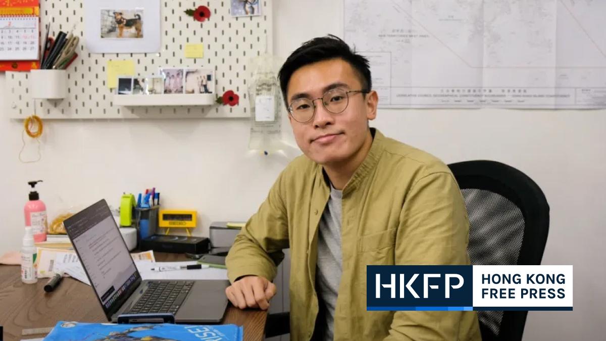 Fergus Leung quits