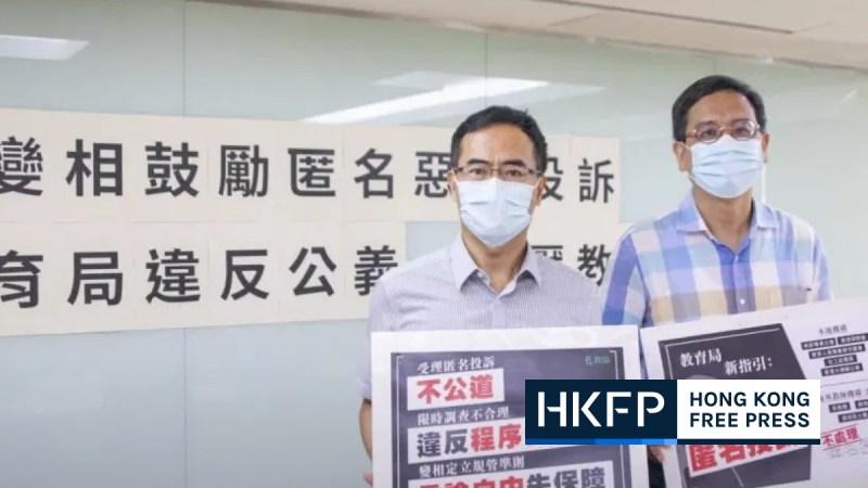 HKPTU against anonymous EDB complaints